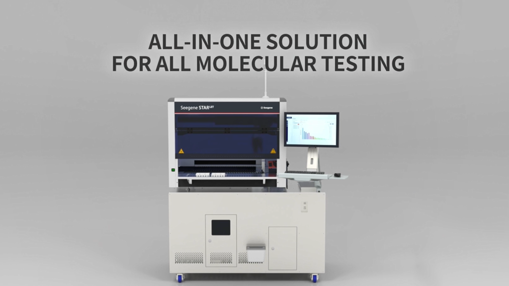 Image shows Seegene's STARlet AIOS All in one solution for molecular testing for laboratories